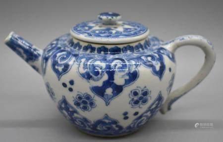 Kangxi Emperor Teapot