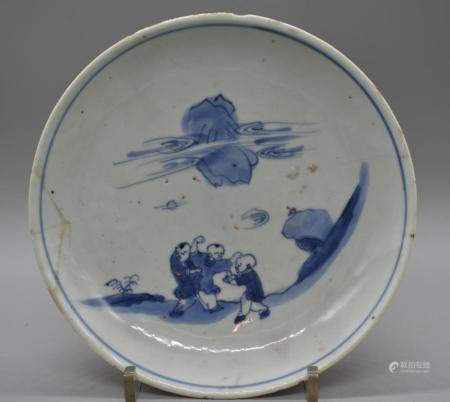 Ming Dynasty Tianqi Period: Chinese Boys Playing Dish