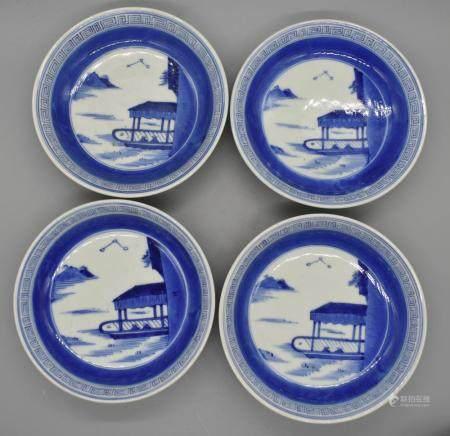 Beautiful Blue Hirado Landscape Dish (Set of Four)