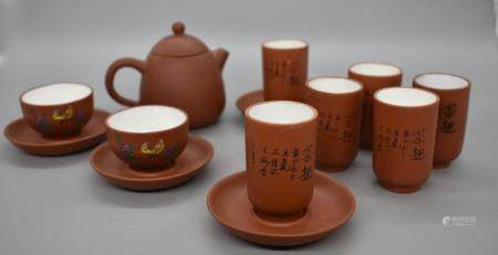Yixing tea set with cup and saucer