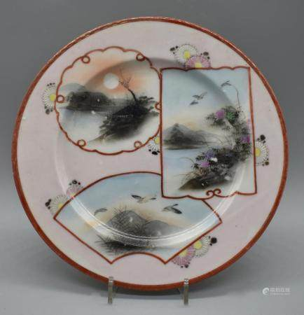 Japanese Eggshell Porcelain Tea Set