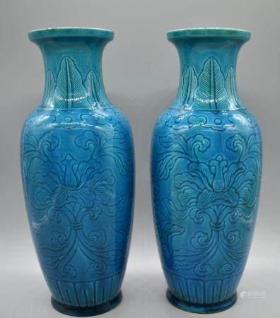 Pair of Turquoise Vase