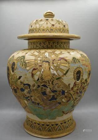 Satsuma baluster jar and cover