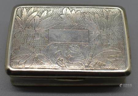 Chinese Floral Silver Pill Box