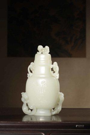 和田青白玉整挖雕狮钮龙耳薄胎提梁瓶 HETIAN GREEN WHITE JADE DRAGON VASE