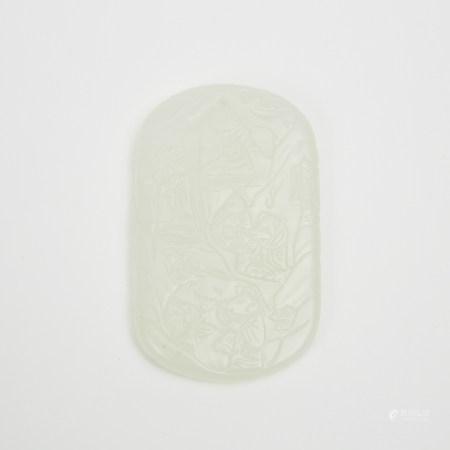 A White Jade 'Zodiac' Plaque 白玉生肖珮