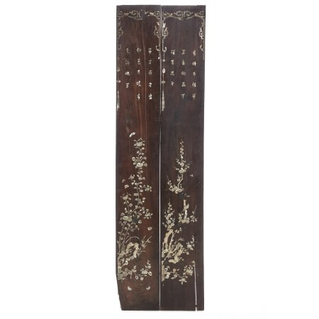Pair of Chinese inlaid hongmu plaques