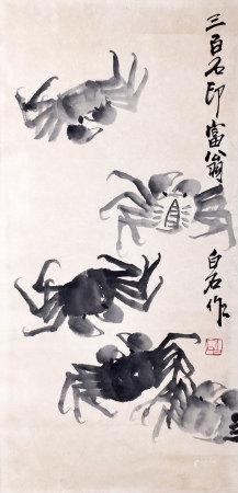 齐白石 多蟹图