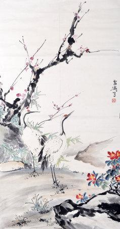 王雪涛 梅妻鹤子