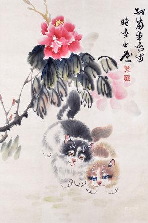孙菊生 猫趣图