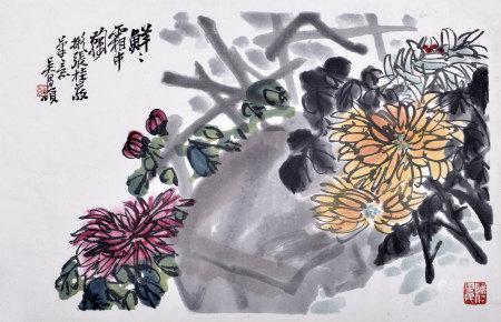 吴昌硕 菊石图(印本)