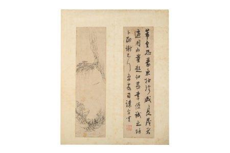 ZHU YIZUN (1629 – 1709); CUI ZHAOZHI; CHENG ZANQING; QI ZHAOLIN and others.
