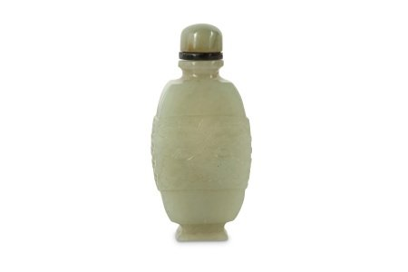 A CHINESE PALE CELADON JADE 'TAOTIE MASK' SNUFF BOTTLE.