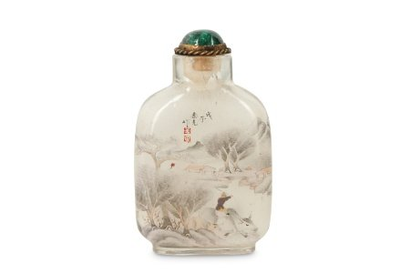 A CHINESE GLASS INSIDE-PAINTED 'LANDSCAPE' SNUFF BOTTLE, BY ZHOU LEYUAN.