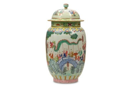 A CHINESE FAMILLE ROSE 'HUNDRED BOYS' JAR AND COVER.