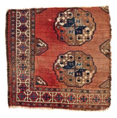 Salor Main Carpet Fragment