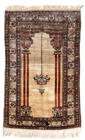 Signed Silk Heriz Prayer Rug with Inscriptions