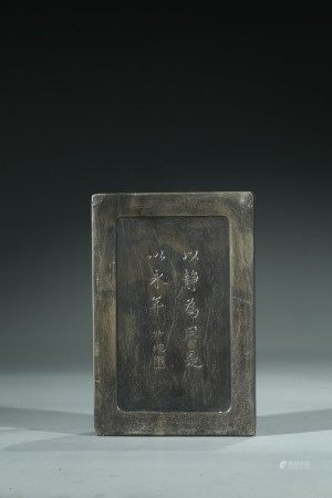 A RECTANGULAR 'INSCRIBED' DUAN INKSTONE