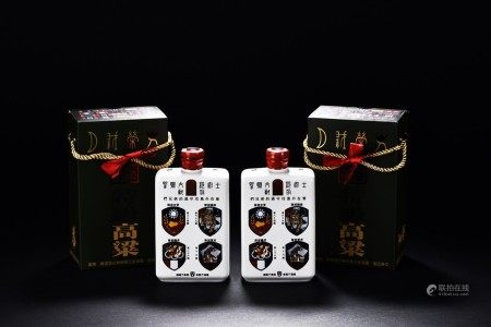 TWO VINTAGE KINMEN KAOLIANG LIQUOR
