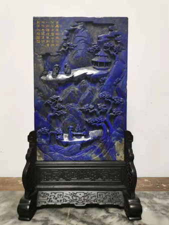 Chinese Antique Lapis Lazuli Imperial Poem Carved Gold Painted Screen