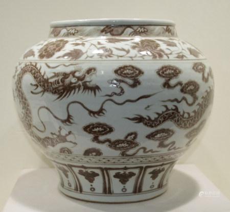 Chinese Yuan Dynasty Underglaze Red Porcelain Vessel