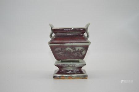 Chinese Yuan Dynasty Underglaze Red Porcelain Incense Burner