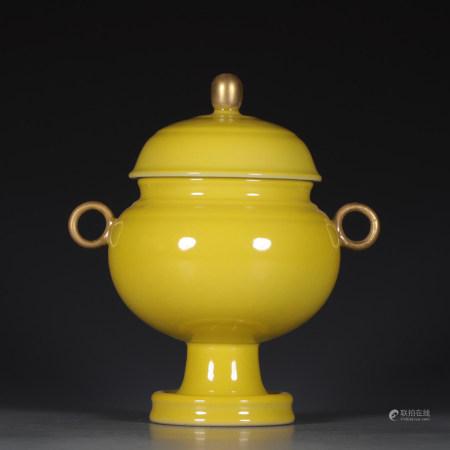 Chinese Qing Dynasty Qianlong Period Yellow Glazed Vessel