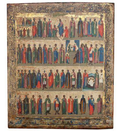 """Exhibited 19th C. Russian """"Month"""" Icon"""