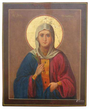 """Exhibited Russian Icon,""""The Martyr Eulampia"""""""
