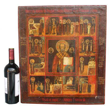 Large Exhibited Antique Russian Icon