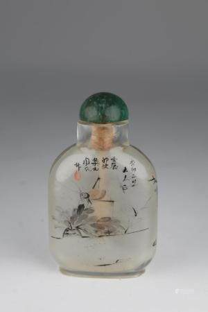 Important Reverse Painted Snuff Bottle, Zhou Leuan