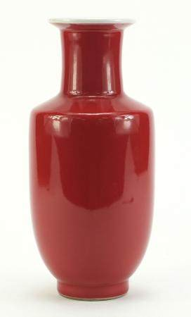 Chinese porcelain sang de boeuf glaze Rouleau vase, six figure character marks to the base, 24.5cm
