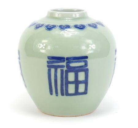 Chinese porcelain celadon glazed ginger jar, hand painted with ruyi heads and good luck symbols,