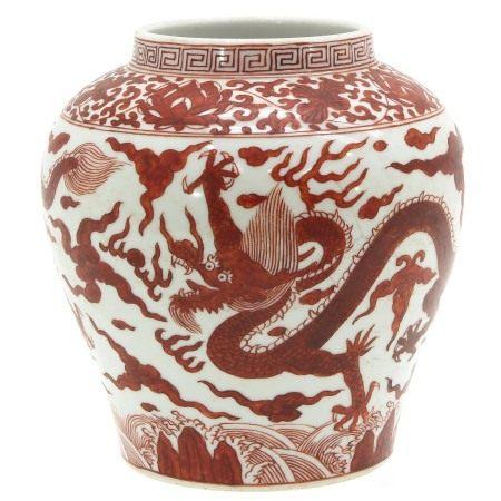 A Dragon Decor Vase