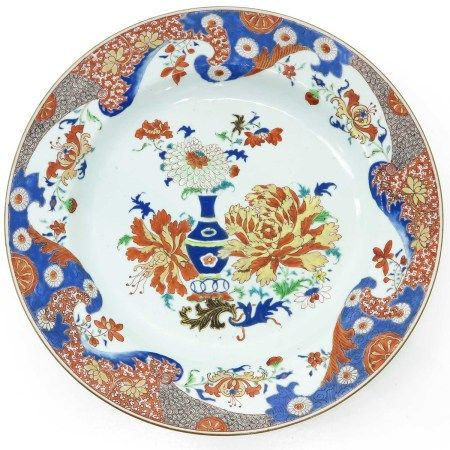 A Polychrome Decor Charger