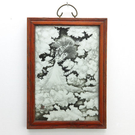 A Framed Chinese Tile