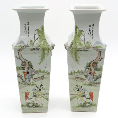 A Pair of Square Vases