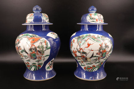 中国 - 人物纹饰田园家宅蓝色粉饰器皿