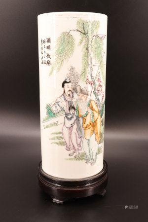 中国 - 人物纹饰涡卷形花瓶