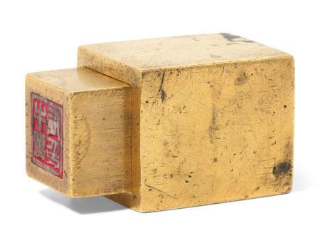 QING DYNASTY (1644-1911) 清 鎏金铜方盖章