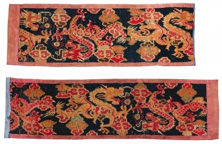 LONG DRAGON CARPET IN TWO PARTS
