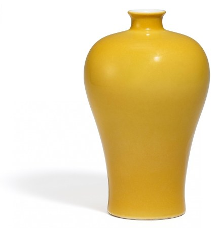 ELEGANT YELLOW GLAZED MEIPING VASE