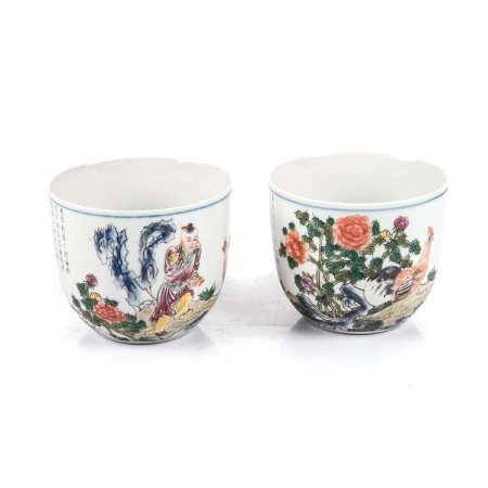 A PAIR OF CHINESE FAMILLE ROSE 'BOY AND CHICKEN' CUPS, REPUBLIC PERIOD, 1912 – 1949 Each U-shaped
