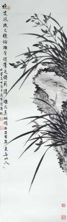 Xu Zonghao (1880-1957) orchids growing on rocks, scroll, ink on paper with artists seal mark 92cm