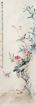 Hei Bolong (1915-1989), Zhou Yuanliang (1904 - 1995), Qi Gong (1912-2005) & others bamboo, flowers &