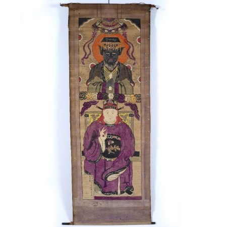 Tibetan scroll depicting Guanyin and a deity above amongst Buddhist symbols 144cm x 49cm