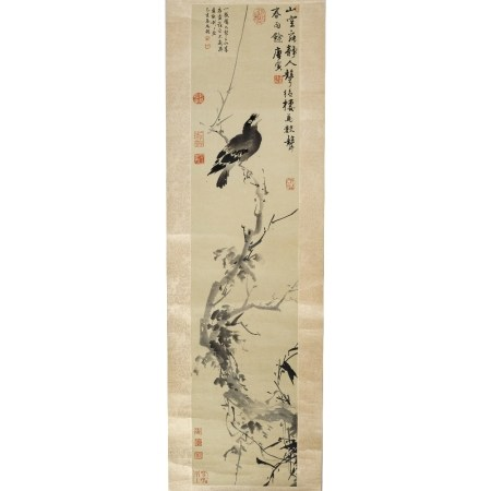 After Tang Yin (1470-1523) myna on a withered branch, hanging scroll, ink on paper, seal in white