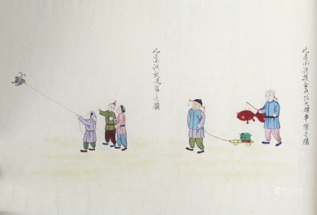 Cloth bound album Chinese containing three books of hand drawn watercolours produced by Peiyang