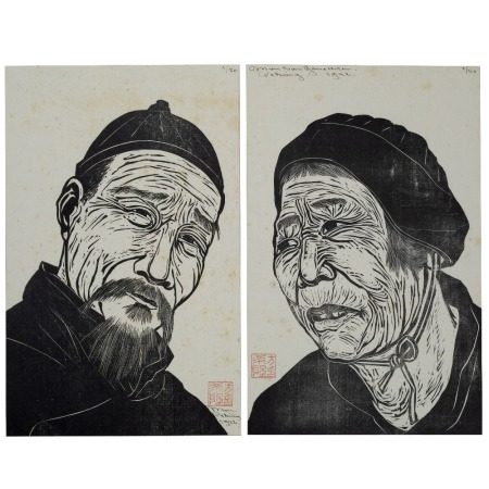 Pair of etchings Chinese, 20th Century depicting two elderly figures, with artists seal mark,