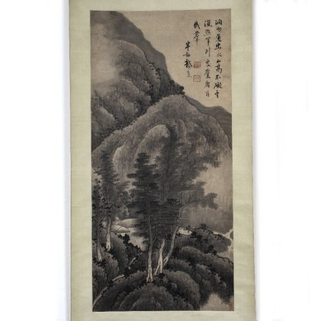 Attributed to Gong Xian 1619 - 1689 Landscape and trees, hanging scroll, ink on paper, signed